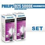 DE PHILIPS D2S 5000k Colormatch